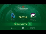 Virtus.pro vs Newbee — игра 2