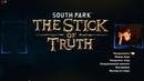 НЕУГОМОННЫЕ ► South Park The Stick of Truth Прохождение 4