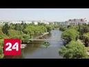 Индекс качества Специальный репортаж Всеволода Смирнова Россия 24