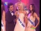 Мисс Россия 2003