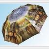 Зонты Орион