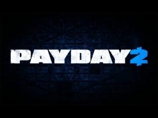 Как взломать Pay Day 2 в steam'e (или любую другую игру) (способ возможно утарел)