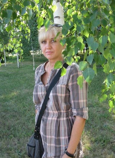 Лилия Руденко, 22 июля 1994, Днепропетровск, id46559400