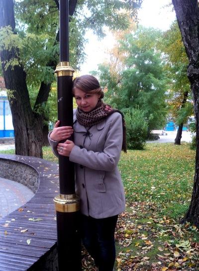 Nata Luschik, 25 января 1994, Волгоград, id203778804