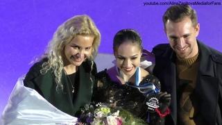 Alina Zagitova GP Helsinki 2018 VC