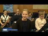 Детско-юношеский эстрадно-симфонический оркестр готовится к дебюту