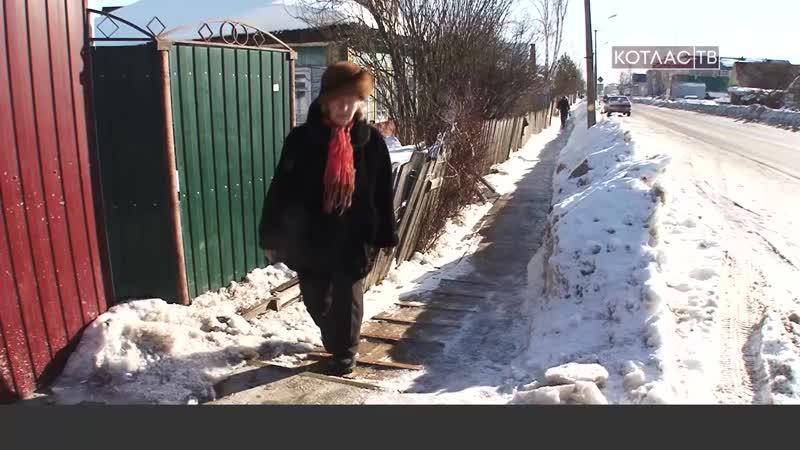 Кто поможет бабуле убрать снег 15 03 2019