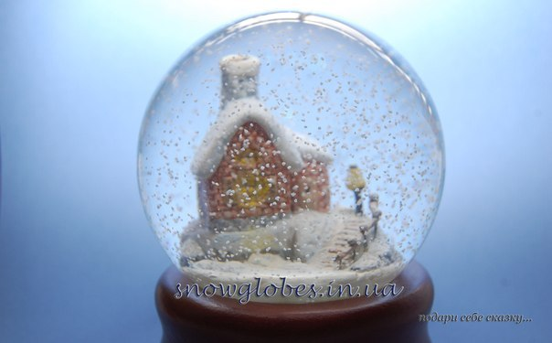Мастер-класс по созданию снежного шара с использованием заготовки  Волшебство в снежном шаре. Сотвори свою сказку!  Группа автора: