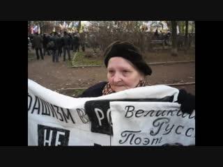 Осипова Елена Андреевна