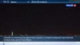 Новости на Россия 24 Вокруг света на солнечных батареях Solar Impulse долетел до Нью-Йорка