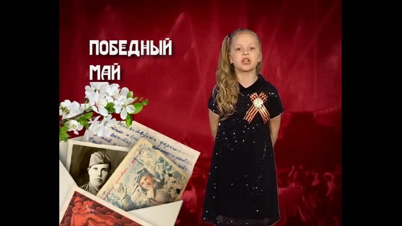 Аксиния Кузнецова