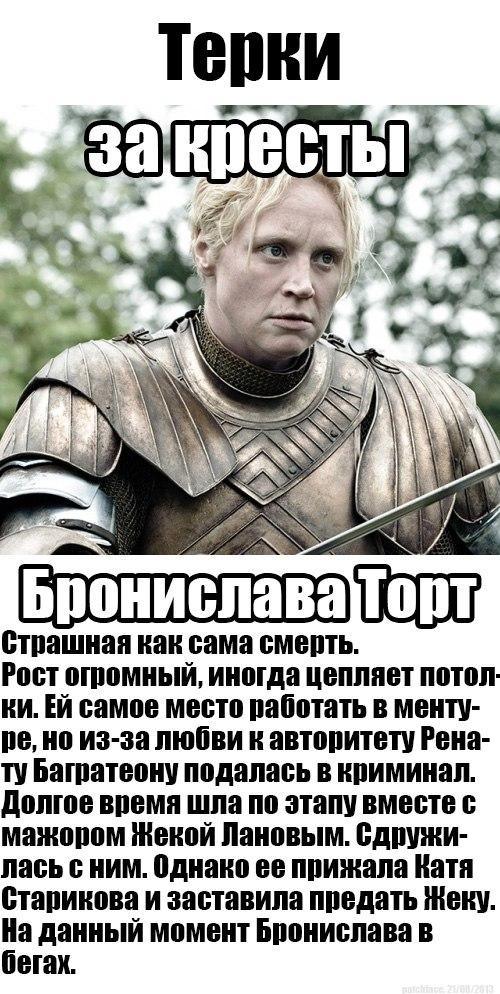 Игры престолов / Game of Thrones - Страница 5 Xtxoxv9Jj3Q