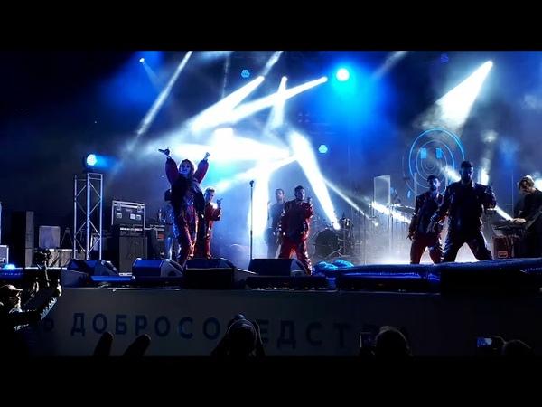 Екатеринбург 2018 день города, ЛОБОДА Твои глаза