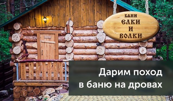 poka-muzh-spit-druzya-ebut-zhenu