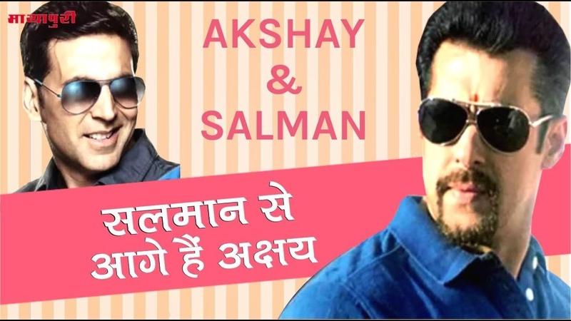 Akshay Kumar Hain In Mamlo Mein Salman Khan Se Aage   Bharat   Gold