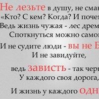 Елена Курмей, 15 января , Севастополь, id46549977