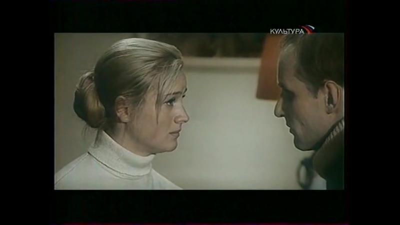 Любить человека. Фильм 1972 года, 1,2 части, СССР.