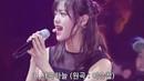 I.O.I아이오아이 출신 구구단 김세정이 부른 다른 가수 노래 레전드 모음 ㄹ1