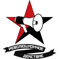 Граффити солидарности с анархистами в Минске