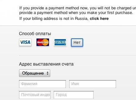 gmail com почта вход на русском моя почта регистрация