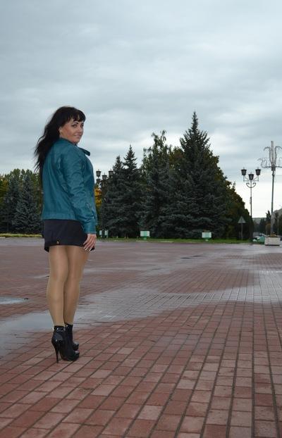 Алёна Трофименко, 27 апреля , Старый Оскол, id54127521