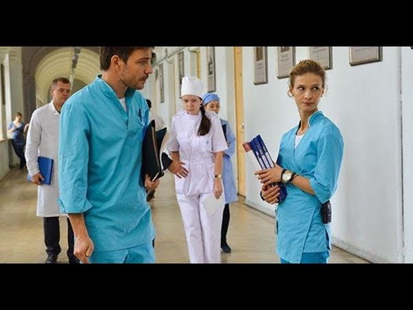 Русский сериал «Тест на беременность 2 » Трейлер 2019 года