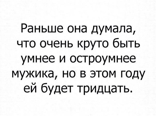 Фото №456445751 со страницы Кати Вязовой