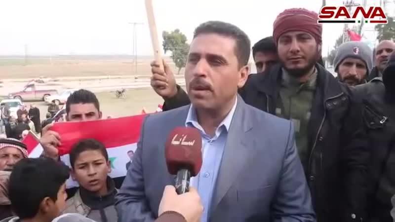 Сирийские арабы в оккупированной курдами Ракке ждут сирийскую армию (27 декабря 2018) :