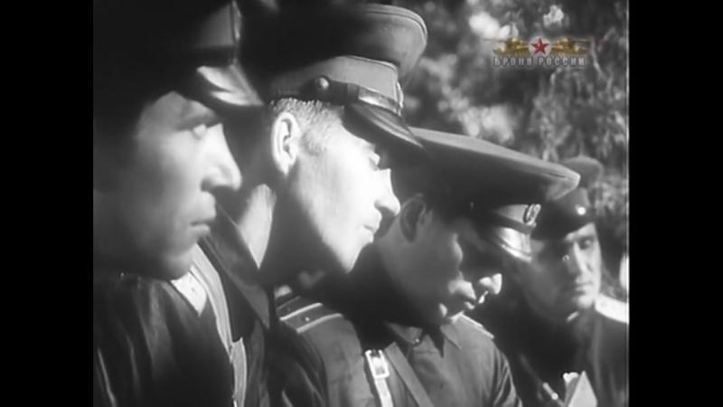 Броня России (фильм 6-й)