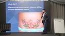 Мифы об абдоминопластике №7 Абдоминопластика оставляет ужасные шрамы
