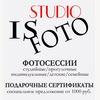 IS-FOTO. Студия фотографии и 3d-туров. Ульяновск
