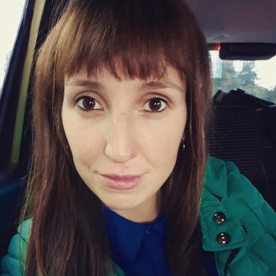 Ирина Ермилова