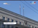 Облизбирком проведёт жеребьёвку бесплатного эфирного времени на каналах телевидения и радио по выборам депутатов Заксобрания Ирк