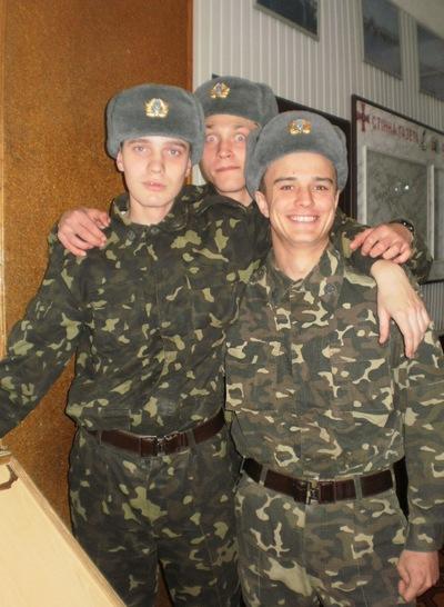 Андрей Шпаченко, 24 октября 1993, Запорожье, id17699860