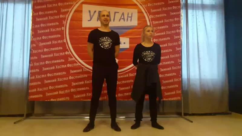 Упражнения на баланс - Ваня и Катя