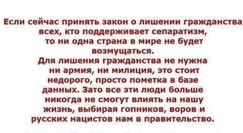 Генпрокуратура расследует более 2000 преступлений, совершенных во время Евромайдана - Цензор.НЕТ 8049