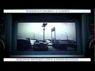 Highlander - видеорегистратор на штатный монитор