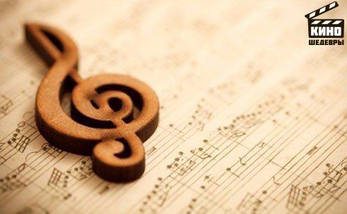 Шедевры классической музыки!