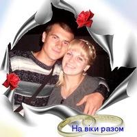 Александр Слонь, 14 января , Уфа, id159494299