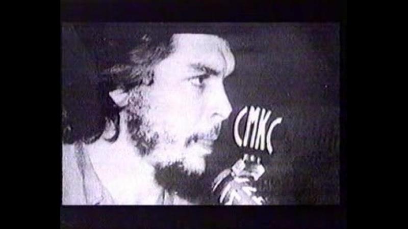 Boikot - Hasta Siempre Comandante Che Guevara