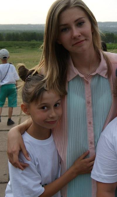 Милена Нургалеева, 6 августа 1994, Уфа, id211344137