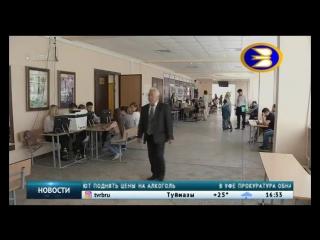 Ведущие вузы Башкортостана открыли двери для абитуриентов