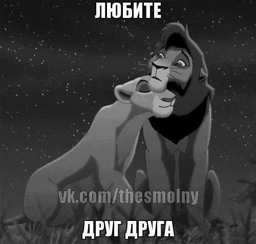 Катерина Хольш   Москва
