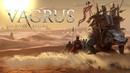 Vagrus The Riven Realms Teaser