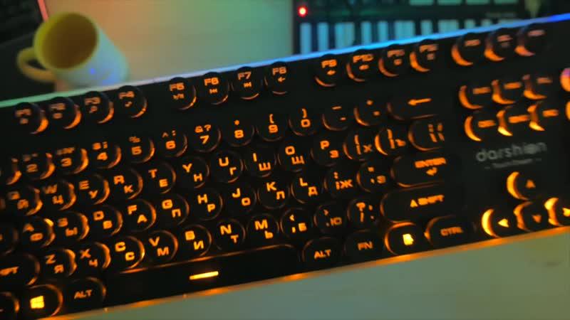 РасПаковка ДваПаковка Лучшая клавиатура за 18 долларов с Алиэкспресс