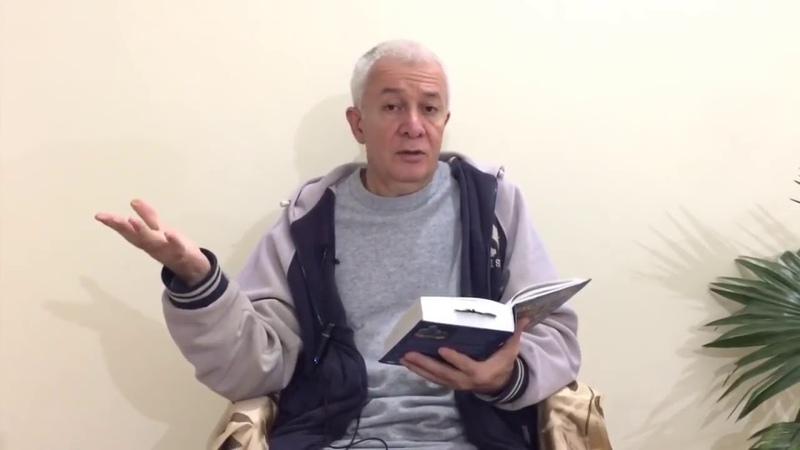 Александр Хакимов - 2018.12.08, Вриндаван, Бхагавад-гита, Семья - прибежище религии