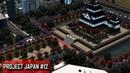 Cities Skylines - PROJECT JAPAN 12 - Amatsukaido Castle Garden