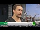 Небольшая нарезочка из новостей и интервью с презентации официального муз.инструмента Чемпионата мира по футболу FIFA2018 Russia