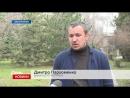 Телеканал TV5 - Ремонт на греблі ДніпроГЕС