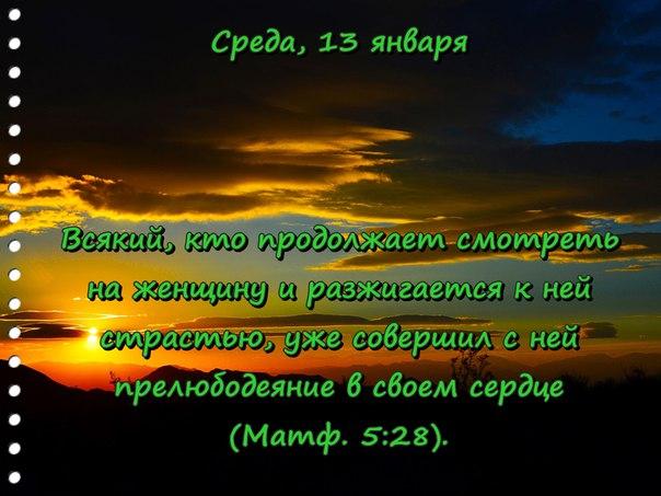 Исследуем Писания каждый день 2016 DJAH-hxBG6Q